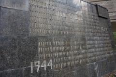 Salaspils memoriāla vārtu siena
