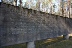 Salaspils memoriāls V
