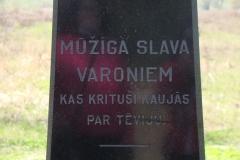 Sarkanās armijas karavīru kapi III